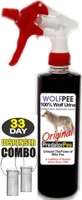 wolf-urine-16oz-DISPENSER-COMBO-200h.jpg